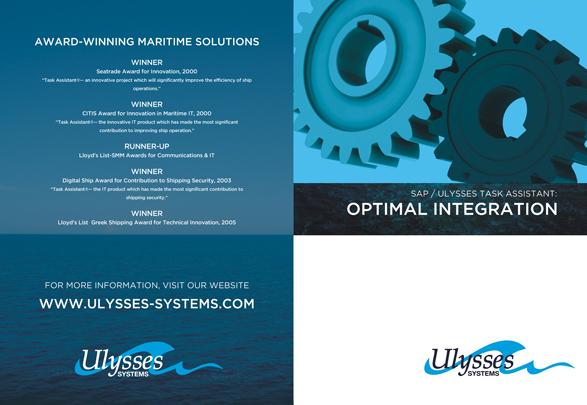 Ulysses Advertisement